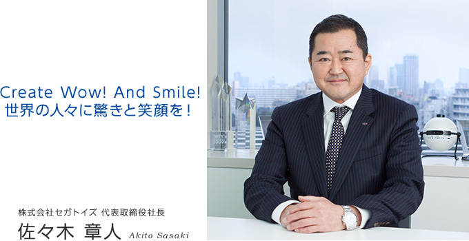 Create Wow! And Smile!