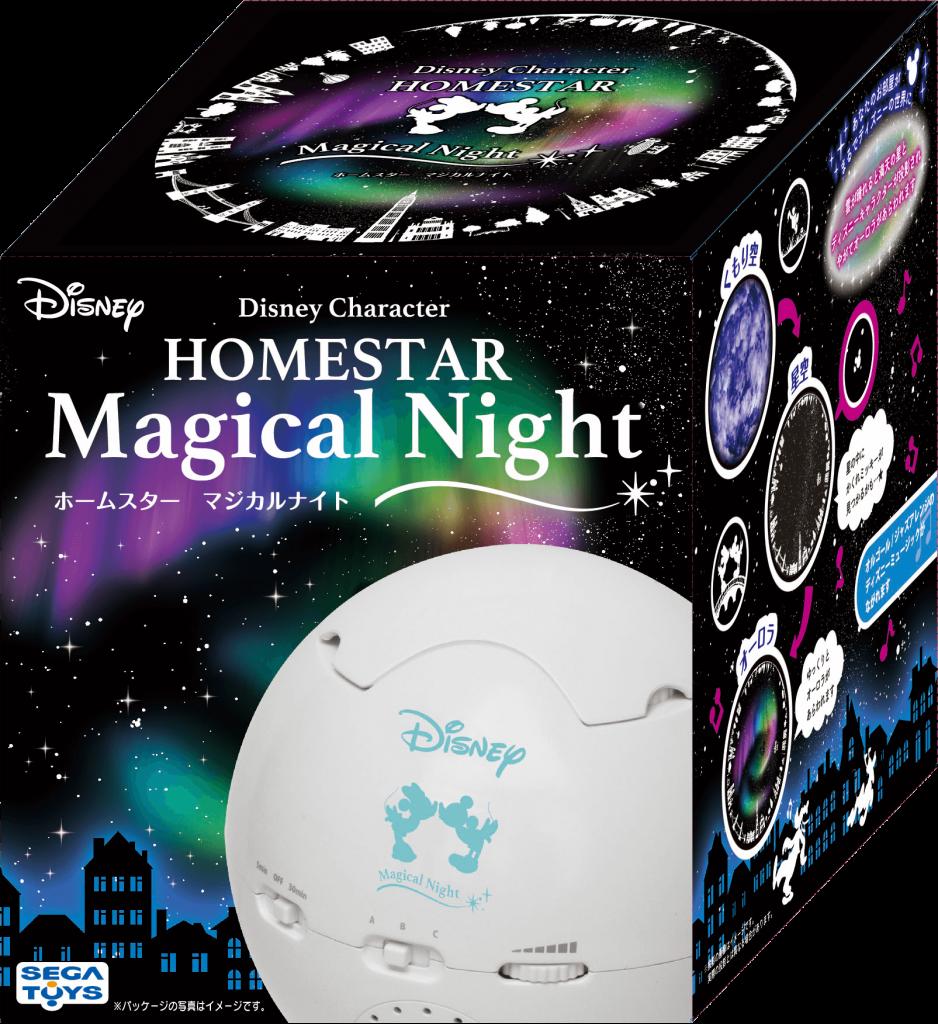 ディズニーキャラクター homestar マジカルナイト|セガトイズ