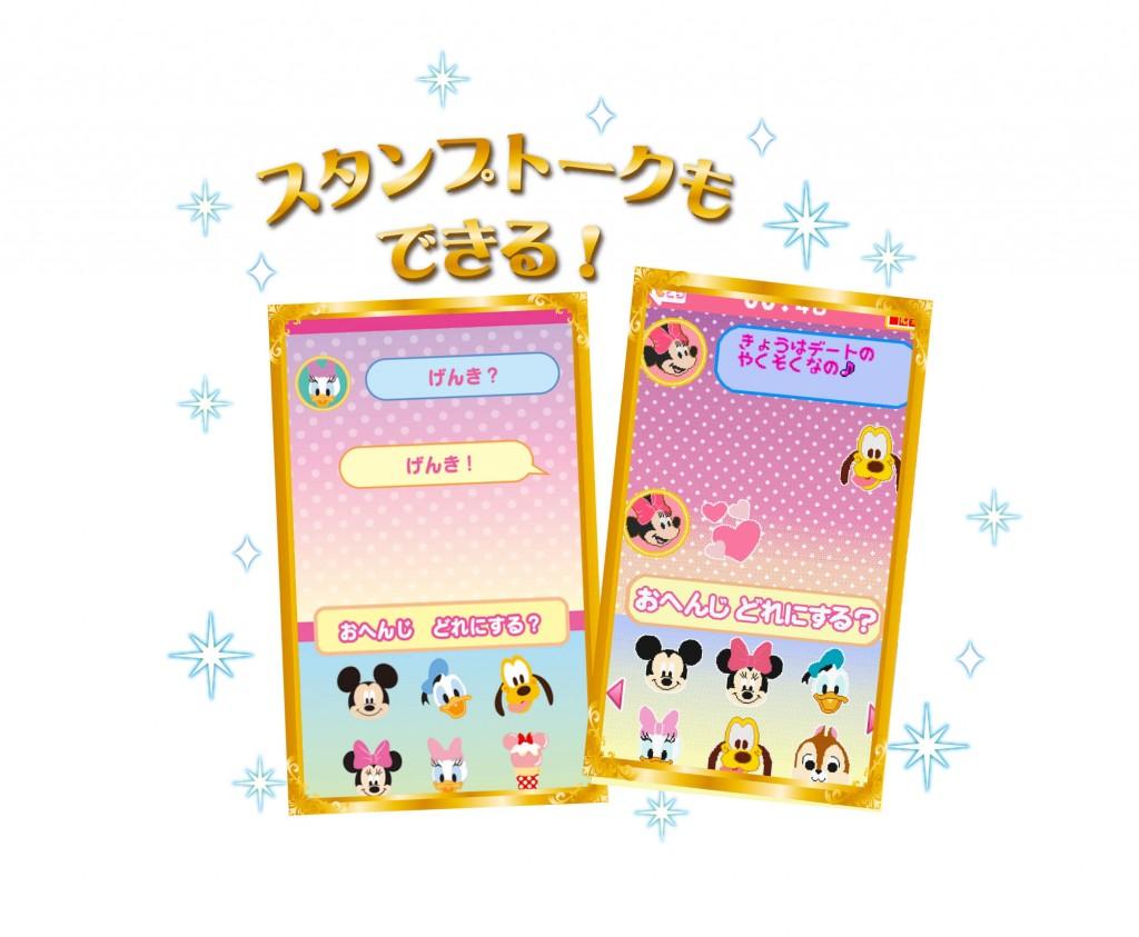ディズニーキャラクターズ マジカルパッド<br />~ガールズレッスン