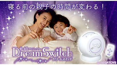 dreamswitch