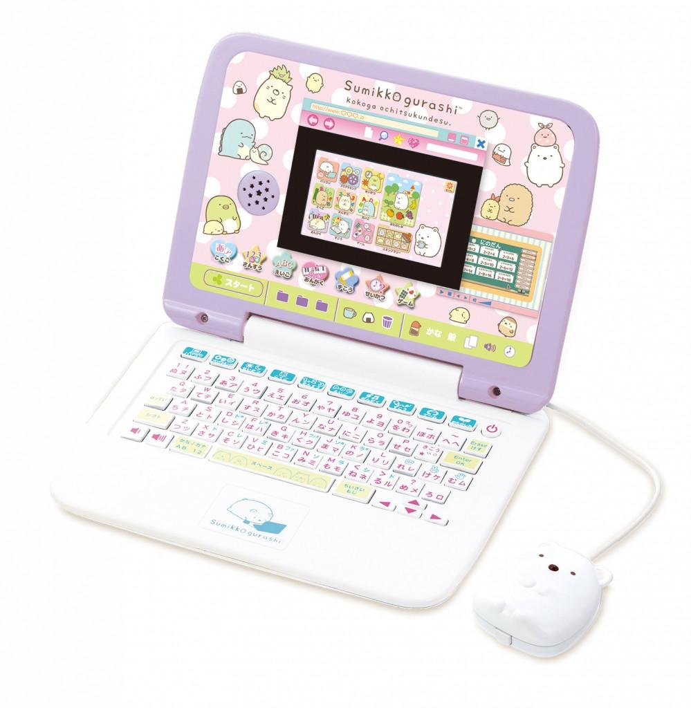マウスできせかえ! すみっコぐらしパソコンプラス|セガトイズ